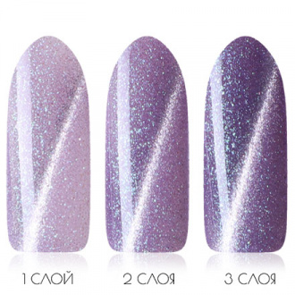 Гель-лак CHARME Pro Line Diamond Cat's Eye, Purple