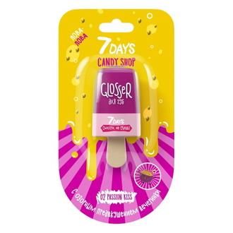 7 Days, Блеск для губ Candy Shop, тон 02