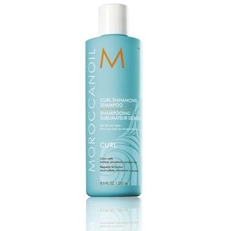 Moroccanoil, Шампунь Curl Enhance, 250 мл