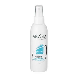ARAVIA Professionall, Лосьон очищающий с хлоргексидином, 150 мл