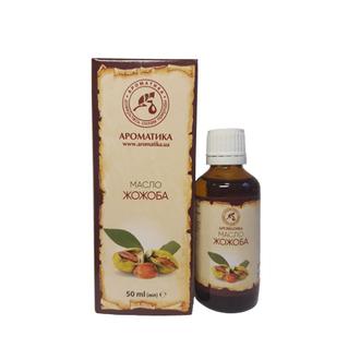 Ароматика, Растительное масло жожоба, 50 мл