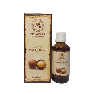 Ароматика, Растительное масло макадамии, 50 мл