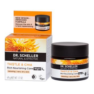 Dr. Scheller, Ночной крем для лица «Сафлор и чиа», 50 мл