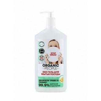 Organic People, Гель для мытья посуды Green Clean Lemon, 500 мл