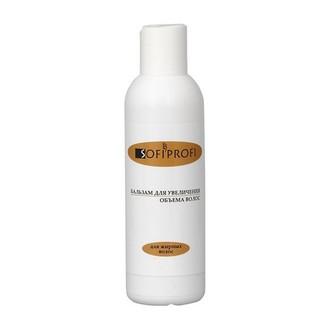 SOFIPROFI, Бальзам для увеличения объема волос, 200 мл