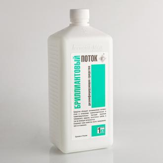 Гигиена-Мед, Средство для дезинфекции «Бриллиантовый поток», 1 л