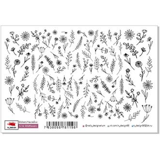 N-DESIGN, Наклейки для дизайна S-14, Wildflowers