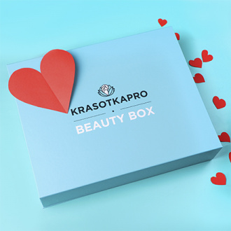 Secret Box, Февраль 2021