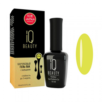 Гель-лак IQ Beauty №094, Air Yoga