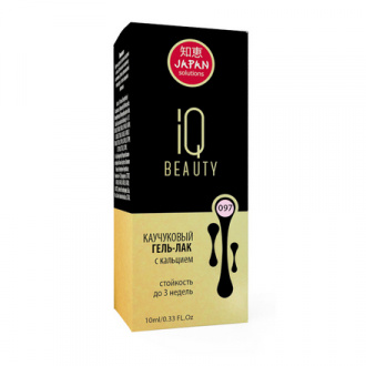 Гель-лак IQ Beauty №097, Delicate