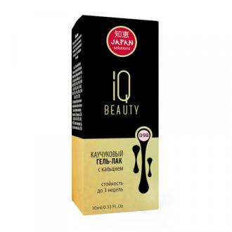 Гель-лак IQ Beauty №098, Intimacy