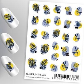 DartNails, Мини-слайдер «Листья. Веточки» №326