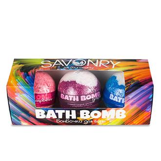 Savonry, Набор бурлящих шариков Bath Bomb
