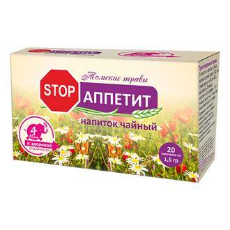 Сибирская клетчатка, Чайный напиток «Stop аппетит», 30 г