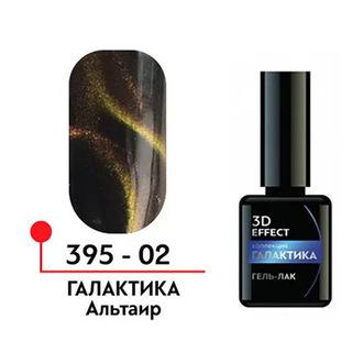 Гель-лак Формула Профи «Галактика» №02, Альтаир