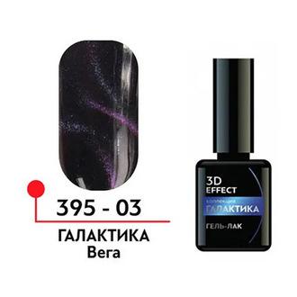 Гель-лак Формула Профи «Галактика» №03, Вега