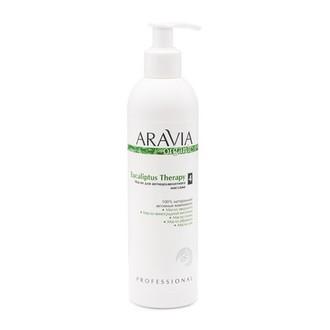 ARAVIA Organic, Масло Eucaliptus Therapy, 300 мл