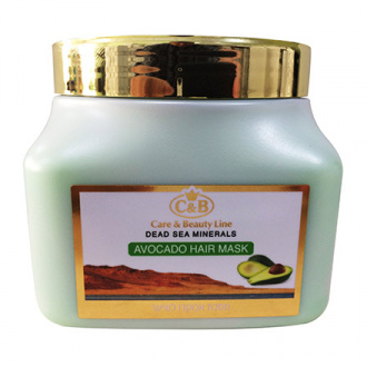 Care & Beauty Line, Маска Avocado, 500 мл