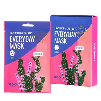 Dearboo, Набор масок для лица Lavender & Cactus