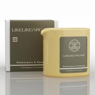 Likelikeorganic, Свеча для массажа и ароматерапии «Лемонграсс и лаванда», 162 г