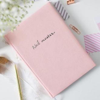 PlanMania, Ежедневник мастера маникюра, розовый