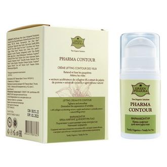 Greenpharma, Крем для век Pharma Contour, 15 мл