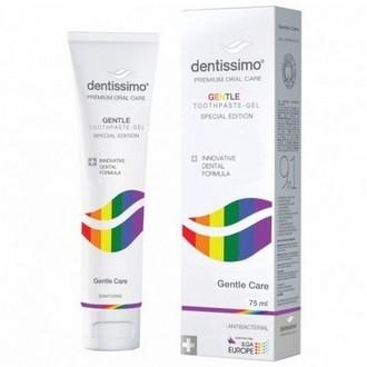 Dentissimo, Зубная паста Gentle Care Sanitizing, 75 мл