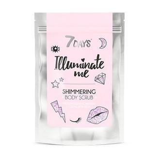 7 Days, Кофейный скраб для тела Illuminate Me, Rose Girl, 200 г
