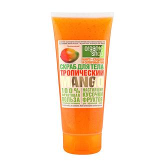 Organic Shop, Cкраб для тела Mango, 200 мл