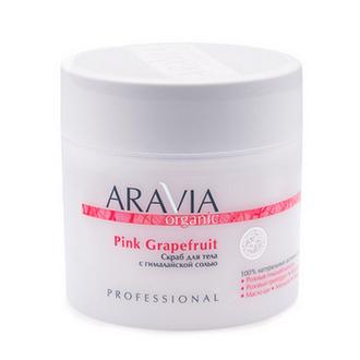 ARAVIA Organic, Скраб для тела Pink Grapefruit, 300 мл