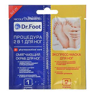 Dr.Foot, Смягчающий скраб и экспресс-маска для ног, 2х8 мл