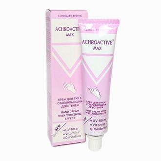 Achroactive Max, Крем для рук «С отбеливающим действием», 45 мл