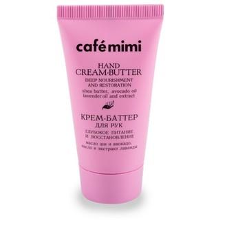 Cafemimi, Крем-баттер для рук «Глубокое питание и восстановление», 50 мл