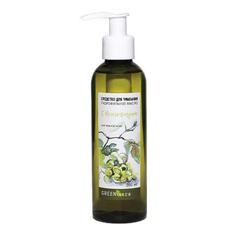 Green Era, Гидрофильное масло «Виноград», 200 мл
