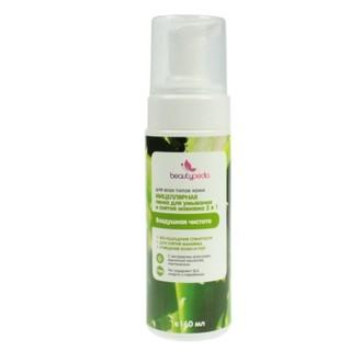 Beautypedia, Мицеллярная пенка 2 в 1 «Воздушная чистота», 160 мл
