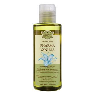 Greenpharma, Гидрофильное масло Pharma Vanille, 150 мл