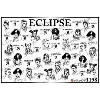 Eclipse, Слайдер-дизайн №1198