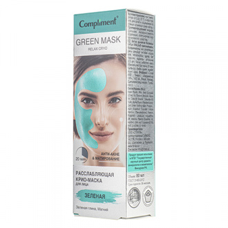 Compliment, Крио-маска для лица Green, 80 мл