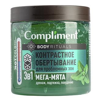 Compliment, Обертывание для похудения 3 в 1 Body Rituals «Мега-мята», 500 мл