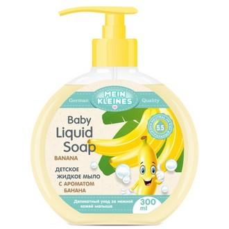 Mein Kleines, Детское жидкое мыло с ароматом банана, 300 мл