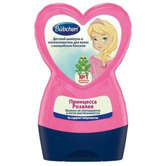 Bubchen, Детский шампунь и ополаскиватель для волос «Принцесса Розалея», 230 мл