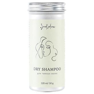 SmoRodina, Сухой шампунь для темных волос, 50 г