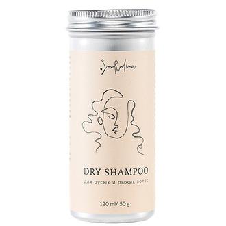 SmoRodina, Сухой шампунь для русых и рыжих волос, 50 г