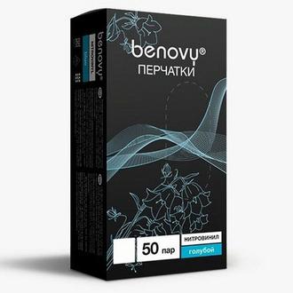 Benovy, Перчатки нитровиниловые, гладкие, голубые, размер M