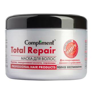 Compliment, Маска для волос Total Repair, 500 мл