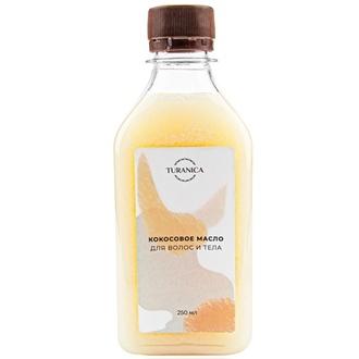 TURANICA, Кокосовое масло для волос и тела, 250 мл