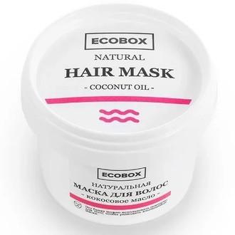 ECOBOX, Маска для волос «Кокосовое масло», 120 мл