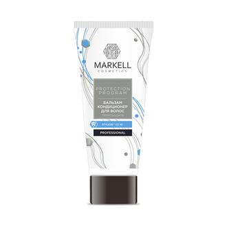 Markell, Бальзам-кондиционер для волос Термозащита «Professional», 250 мл