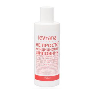 Levrana, Кондиционер «Не просто кондиционер», шиповник, 250 мл