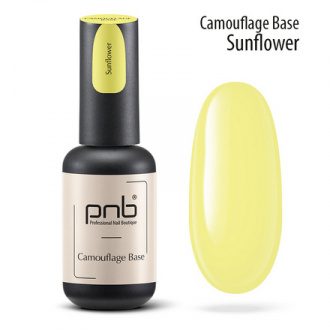 PNB, База Camouflage, Sunflower, 8 мл